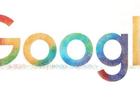fuzzy-google-ns