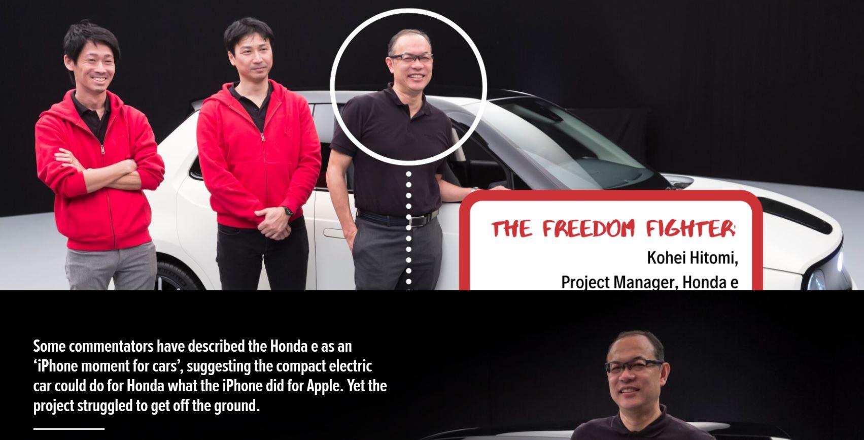 Formation - Honda Engine Room